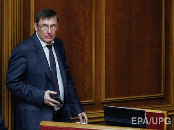 Такого не может быть!!! Луценко рассказал, что скоро покинет кресло генерального прокурора! Вы просто зомлієте когда узнаете детали!