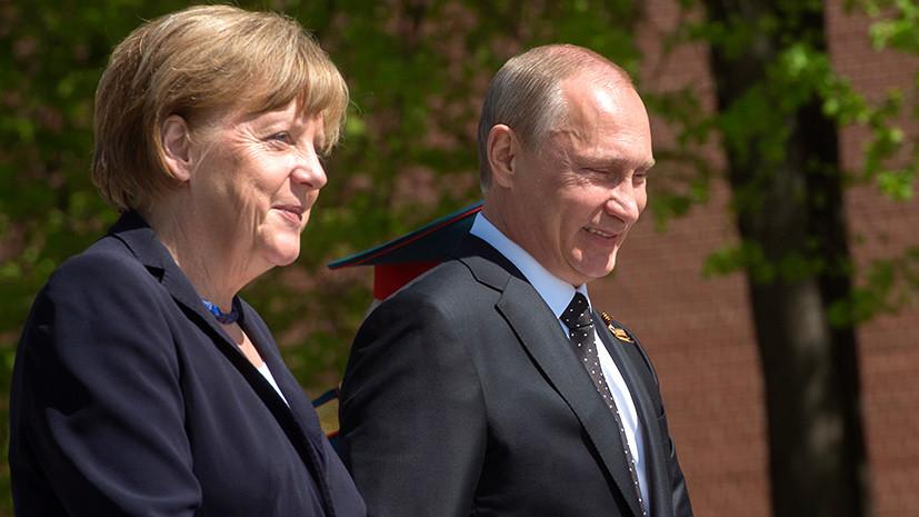 Встреча Путина с Меркель: указано на сенсационный момент. Только не падайте!