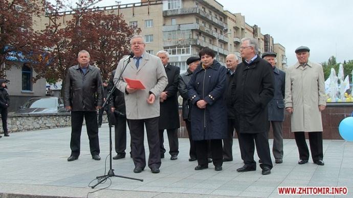 Симоненко «отпраздновал» первомай в Житомире. На митинге произошла драка. Детали ошеломляют!