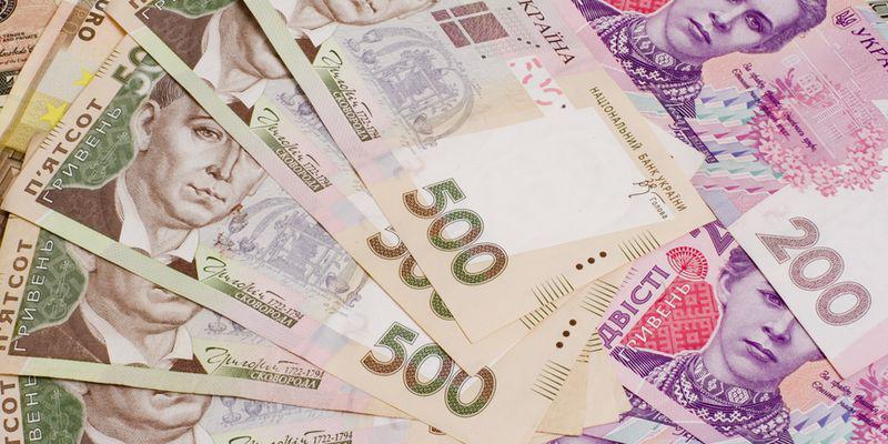 ШОК! Украинцы, это полнейшее безумие! Стало известно, сколько надо платить за господдержку банков! Только не упадите!