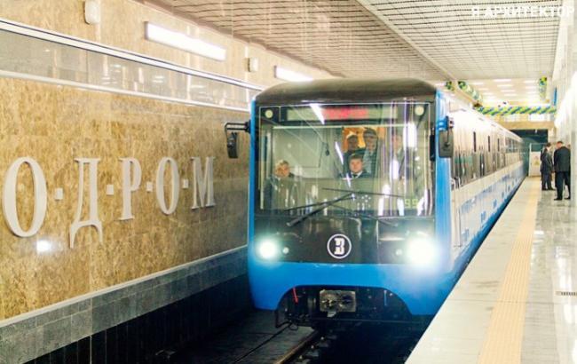 Это страшная смерть !!! В метро Киева произошел жуткий случай смерти, информация ТОЛЬКО для устойчивых