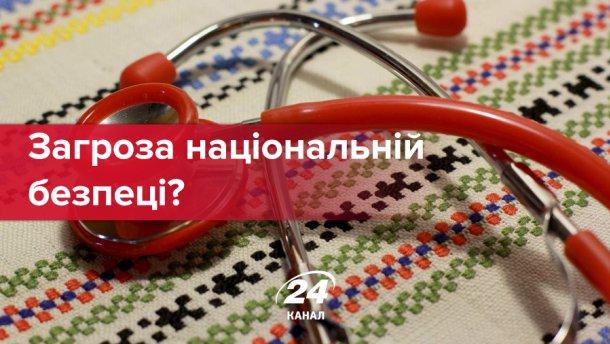 Надо собрать СНБО, это угроза нацбезопасности, — Комаровский сделал громкое заявление! От этих слов волосы встают дыбом!