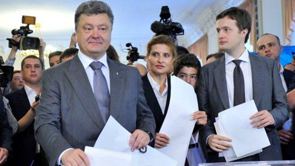 Сын Порошенко оценил работу президента за три года в должности