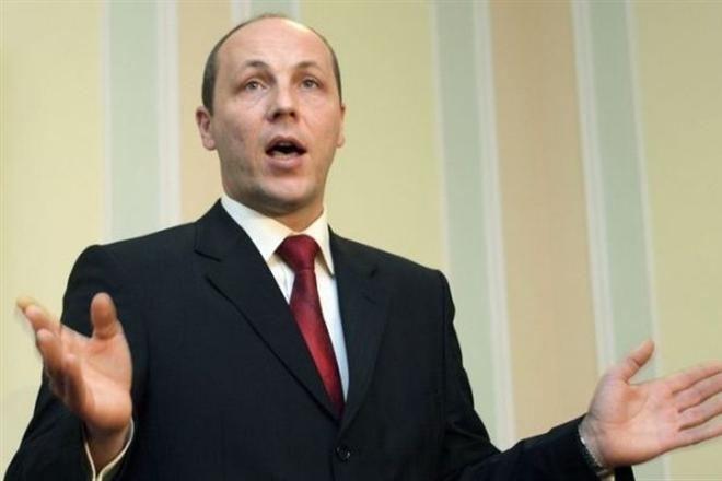 Парубий ошарашил своей идеей! Чего он хочет от украинцев? Вы будете удивлены!