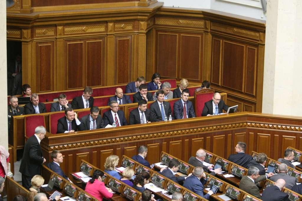 СРОЧНО!!! Рада приняла важный закон, это касается КАЖДОГО УКРАИНЦА, теперь заживем по-европейски