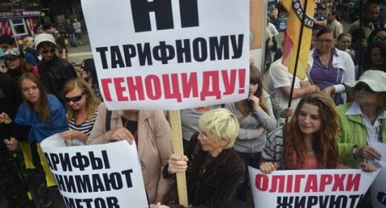 После отмены субсидий Украину ждет СТРАШНОЕ. Это должен знать КАЖДЫЙ. Прочитай сам и передай другим!