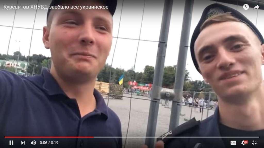 «За*бало х*хляцьке»: в Харькове патрульного и курсанта МВД уволили за ругательное видео! Берегите свои уши! Такого Вы еще не слышали!