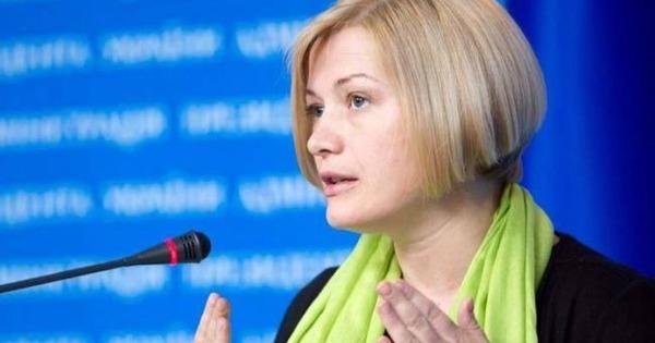 Держитесь крепче: Геращенко сделала громкое заявление! Это должен прочитать каждый украинец!