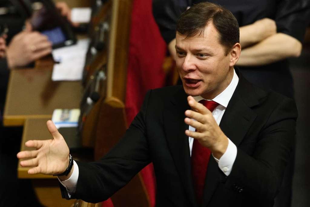 «Тяжелая артиллерия от гуру пиара» Что нового сделал Олег Ляшко, чем возмутил всю страну? Только не падайте!
