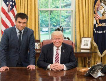 Встреча, которая войдет в историю: О чем Климкин договорился с Трампом. Этого Украина ждала давно!