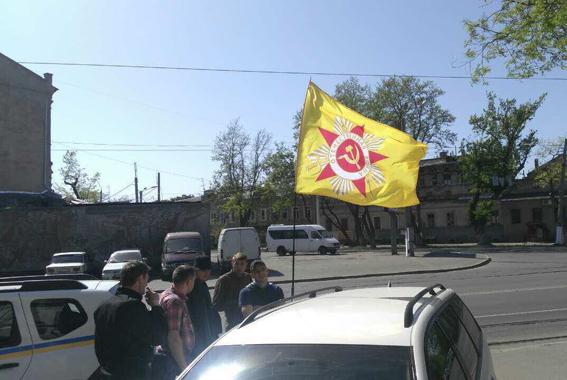 История, которая у всех на устах: Что будет украинцу за флаг с красной звездой. Вы будете шокированы!