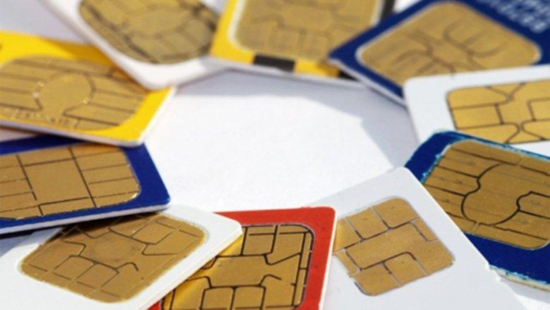 РАССКАЖИ ВСЕМ!!! Операторы мобильной связи сообщили о потрясных нововведениях, отныне все будет иначе
