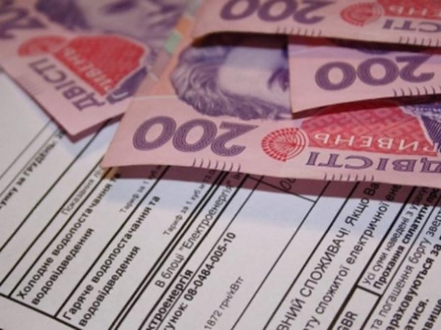 Жизнь без субсидий: У украинцев заберут последнее. Узнайте первыми, какие еще льготы отберут у рядового гражданина