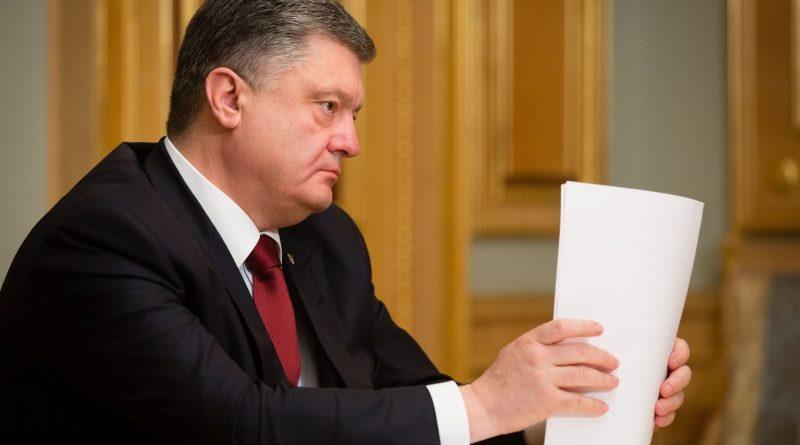 Порошенко сделал самое скандальное заявление за последнее время