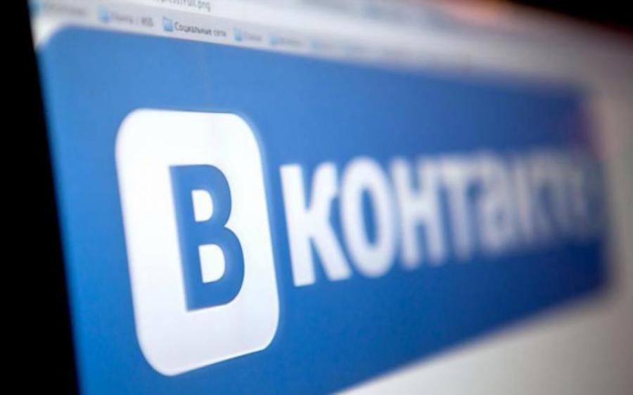 В Украине уже блокируют страницы в Вконтакте! Провайдеры, которые первыми выполняют приказ! Кто следующий?