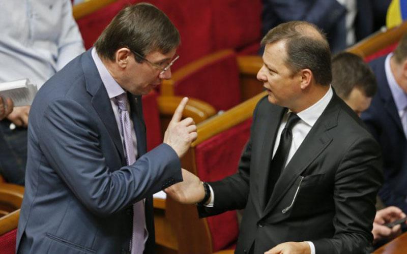 Украина такого еще не слышала: Луценко такое сказал Ляшко, что упасть можно! В ход пошли угрозы?