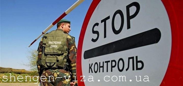 ДОЖДАЛИСЬ: Хотите за границу? Сервис, который улучшит жизнь каждого украинца! Будьте в курсе событий!