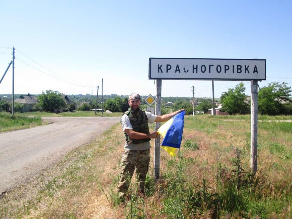 Там ад!!! В Красногоровке начали эвакуацию из-за массовых обстрелов, от больницы и школы почти ничего не осталось