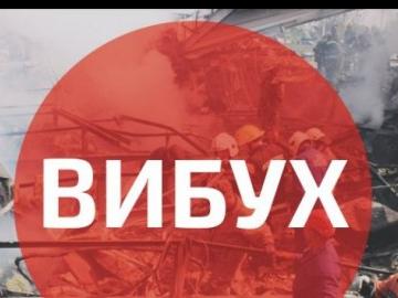 СРОЧНО! В центре Николаева прогремел сверхмощный взрыв возле банка. Эти фото наводят на УЖАС!