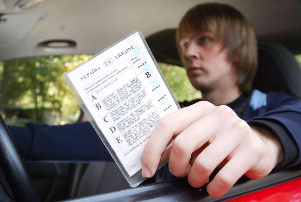 Держите себя в руках: кардинально изменились правила получения водительских прав