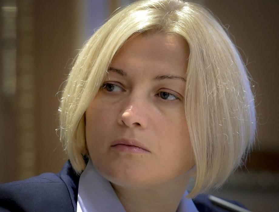 «Не бояться роздрочити Москву…» Геращенко на всю Украину сделала надгучну заявление! Сильно и резко! Вы должны это увидеть!