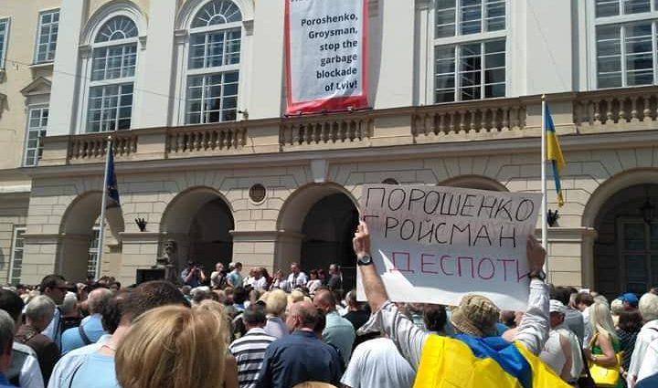 СРОЧНО! Во Львове возле Ратуши собралось большое количество людей! И Садовый здесь. Там сейчас ТАКОЕ происходит!