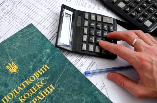 Новый Налоговый кодекс, который изменит абсолютно ВСЕ! Вы имеете право об этом знать!