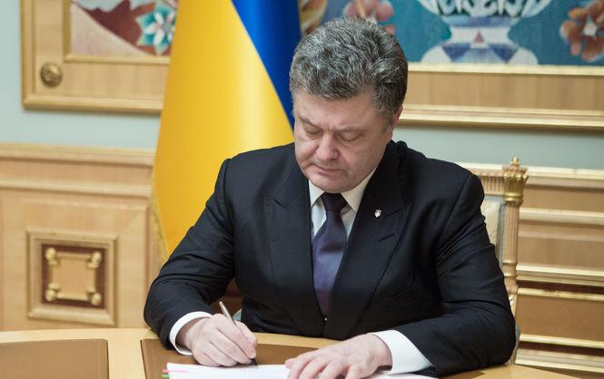 Порошенко подписал важный закон. Это положительно повлияет на многих украинцев!!