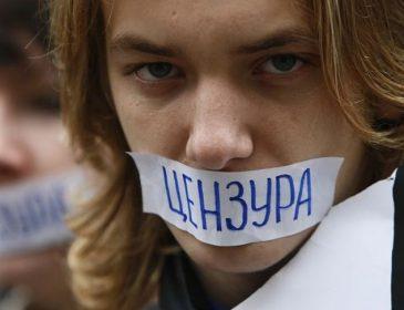 Свобода слова от «Самопомощи»! Как скандальные депутаты редактируют сюжеты 24 канала. Фотодоказательства!