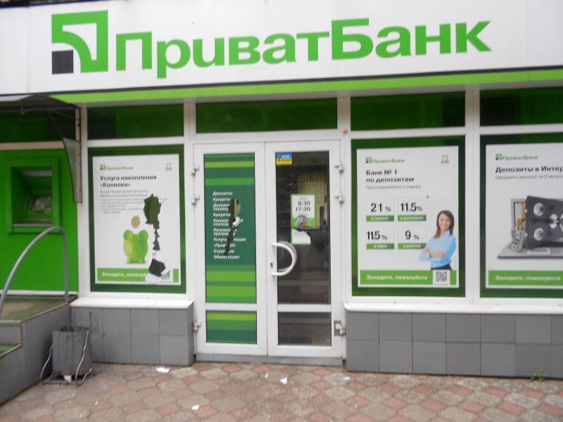Ограбление века !!! На Днепропетровщине «обчистили» банк. Сумма просто заоблачная