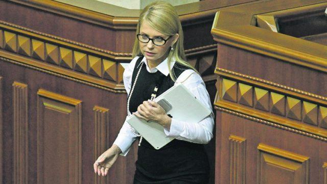 Киміналом запахло: По Тимошенко нанесли мощный удар! Такого развития событий в Украине не ожидал НИКТО!