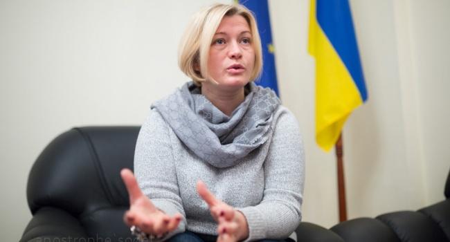 Стоите? Сядьте! Геращенко сделала громкое заявление! Такого от нее не ожидали! Упасть можно!