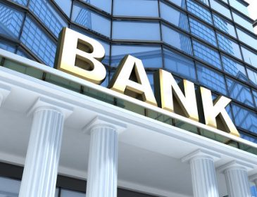 Один из крупнейших украинских банков — неплатежеспособный! Вы упадете узнав который!!!
