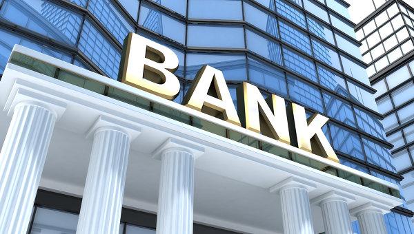 Руководитель крупнейшего украинского банка подал в отставку. Вы будете потрясены деталями!