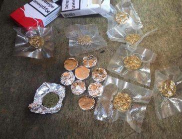 Обалдеть можно! На Киевщине милиционер торговал марихуаной! Шокирующие детали!
