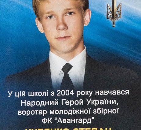 Убили 17-летнего за флажок Украины! История, от которой плачут самые стойкие! В российских террористов «большой праздник»