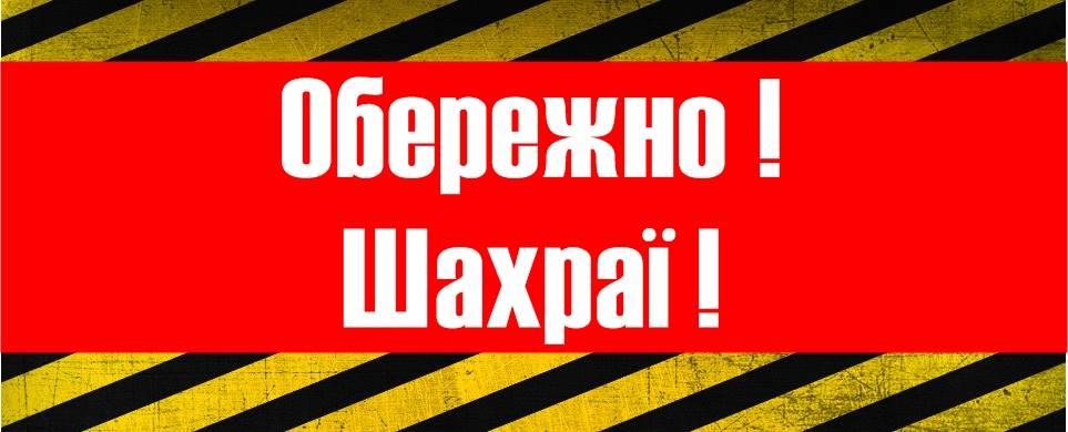 СРОЧНО! Максимальный репост! Новый шокирующий «РАЗВОД» на дорогах Украины. БУДЬТЕ ОСТОРОЖНЫ!