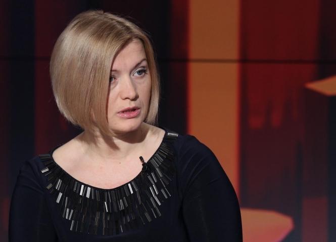 Геращенко сделала шокирующее заявление об обмене пленных. Такого никто не ожидал!
