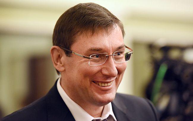 Плохо работал!!! Луценко получает меньшую зарплату, чем его заместитель. Вы только посмотрите на эти цифры