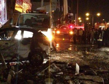 СРОЧНО! В большом городе произошел взрыв в гипермаркете! Последствия бедствия, трудно описать словами!