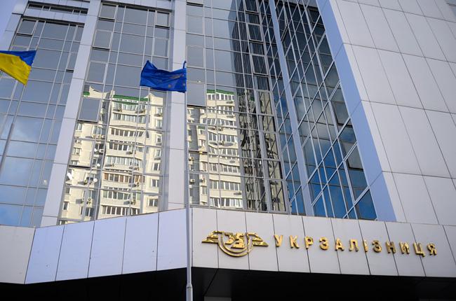 Сенсация !! Генпрокуратура проводит обыск Укрзализныци! Узнаете шокирующую причину !!