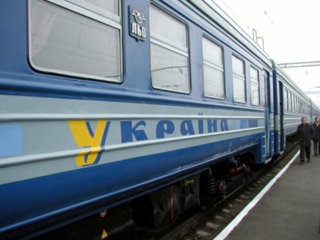 «Едем в Европу» Как работники «Укрзализныци» поддерживают пьянство в поездах! Детали, возмущают!