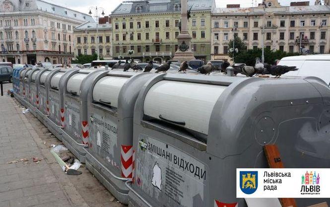 Когда Львов избавится мусора, — Глава ОГА рассказал информацию, которая поражает!