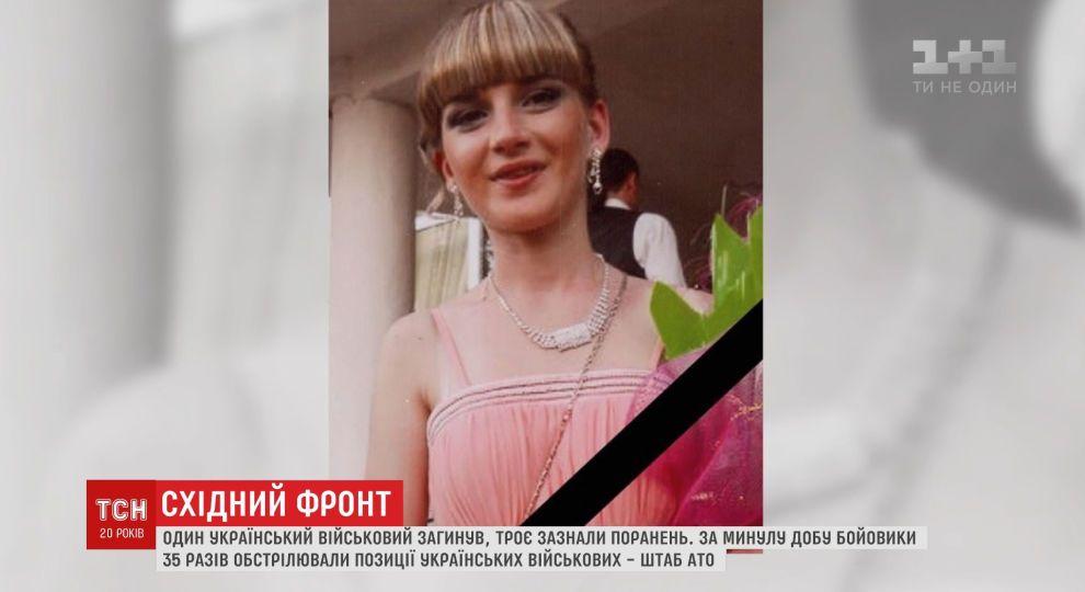 Только слезы: Украина прощается со своей защитницей! Видео с похорон Надежды Морозовой заставит плакать, даже циников