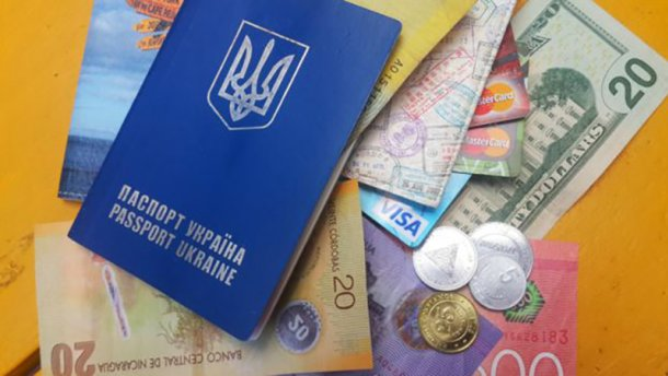 Украинцы, не дайте на себе нажиться! Как зарабатывают на безвізі! Не попадите в ловушку мошенников!