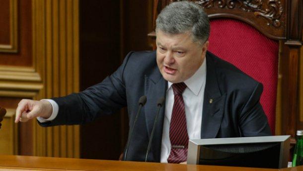 СРОЧНО! Порошенко подготовил проект изменений в Конституцию! В этом мы все давно ждали! НЕ плачьте от радости!