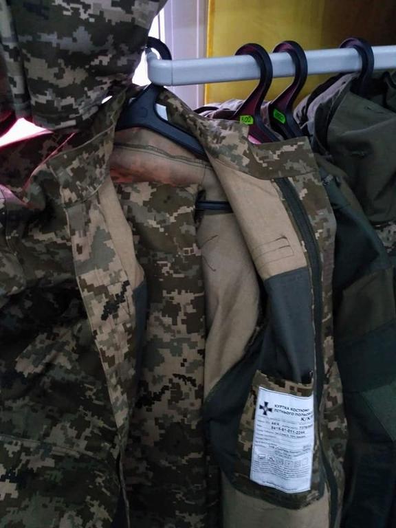 Хоть бы каплю совести имели: В Киеве продают форму, которая была предназначена для бойцов АТО! Возмущению нет предела!