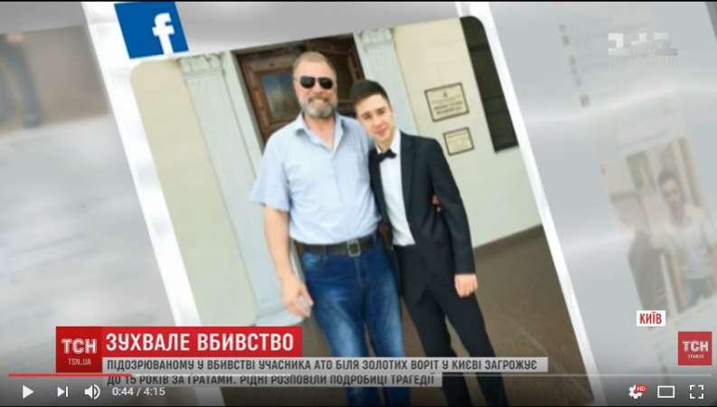Зверское убийство АТОшника в Киеве! Слова свидетелей, которые всколыхнули всю Украину! Вы имеете право знать! (ВИДЕО)