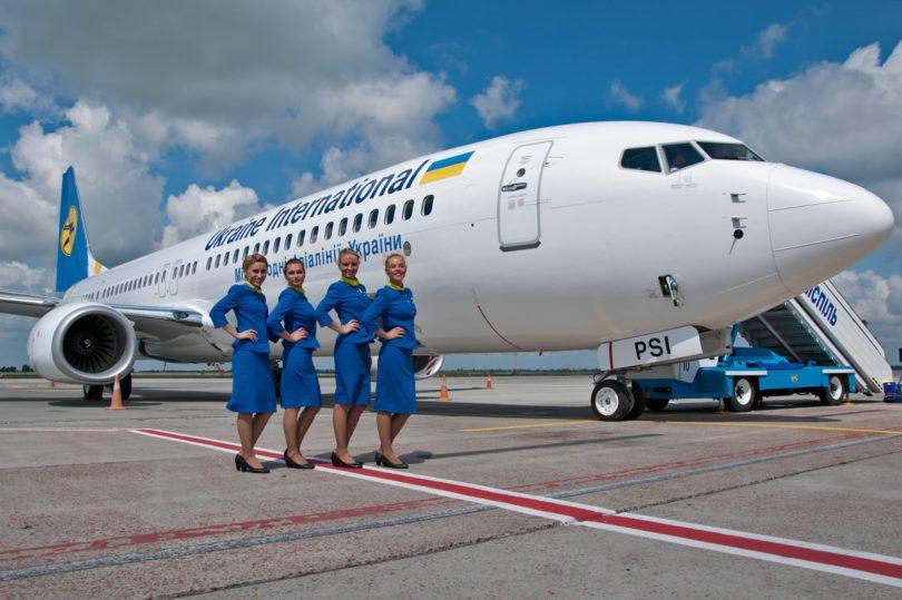 Уже и за это нужно платить !!! Украинские авиалинии шокируют украинцев нововведениями