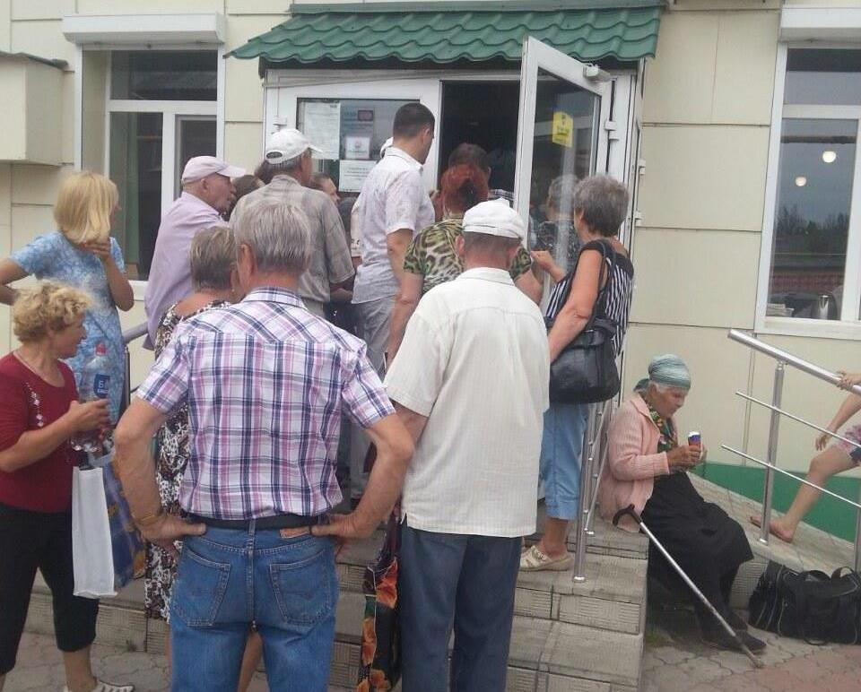 ВНИМАНИЕ!!! Ликвидируют огромный украинский банк, немедленно снимайте деньги